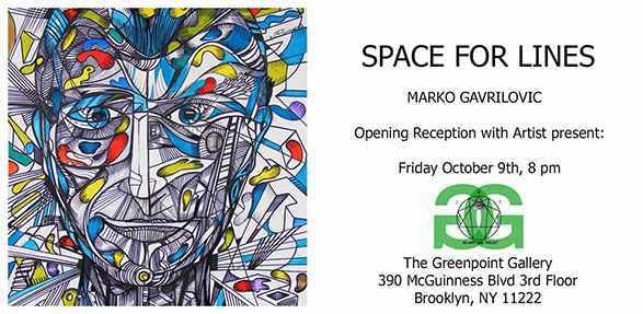 invitation-space-for-lines-artist-marko-gavrilovic