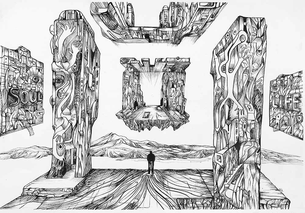 The Gate, ink drawing on paper by artist Marko Gavrilovic